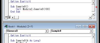 Excel VBA プロシージャ名